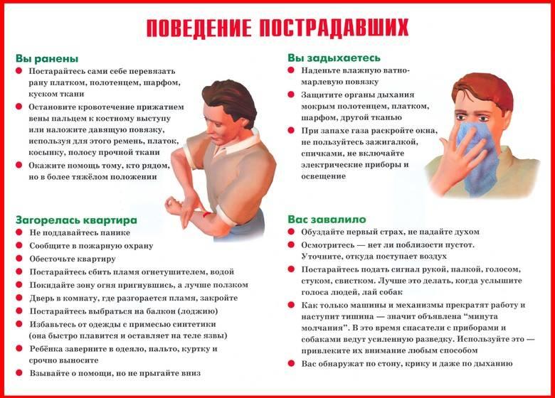 плакаты антитеррор 5