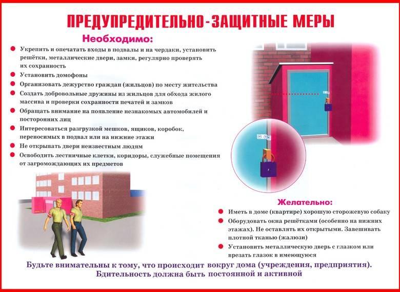 плакаты антитеррор 8